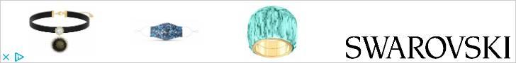 Swarovski Nirvana Ring, Aqua, Gold-tone PVD | Swarovski.com