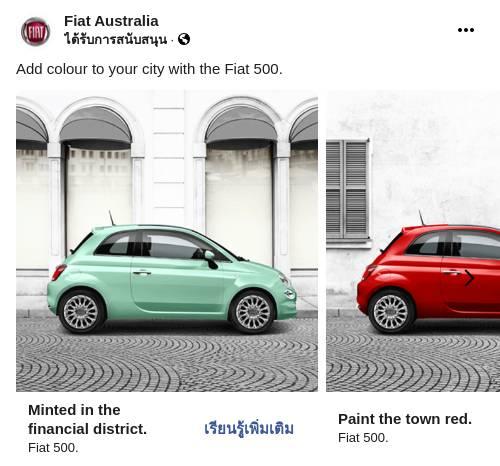FIAT 500 & 500C Club & Lounge: Small Car | FIAT® Australia